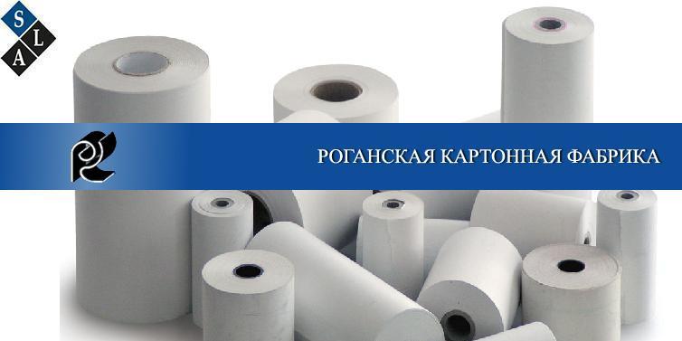 roganskaya